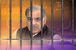 Shehbaz SHareef ARrested