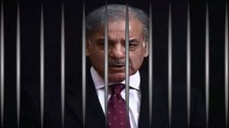 Opposition leaders criticise on the arrest of Shehbaz Sharif