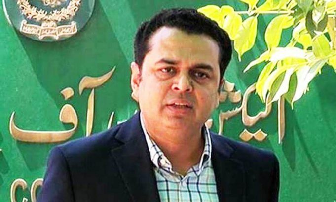 Talal Chaudhry leaves the hospital in rush without recording his statement to the police